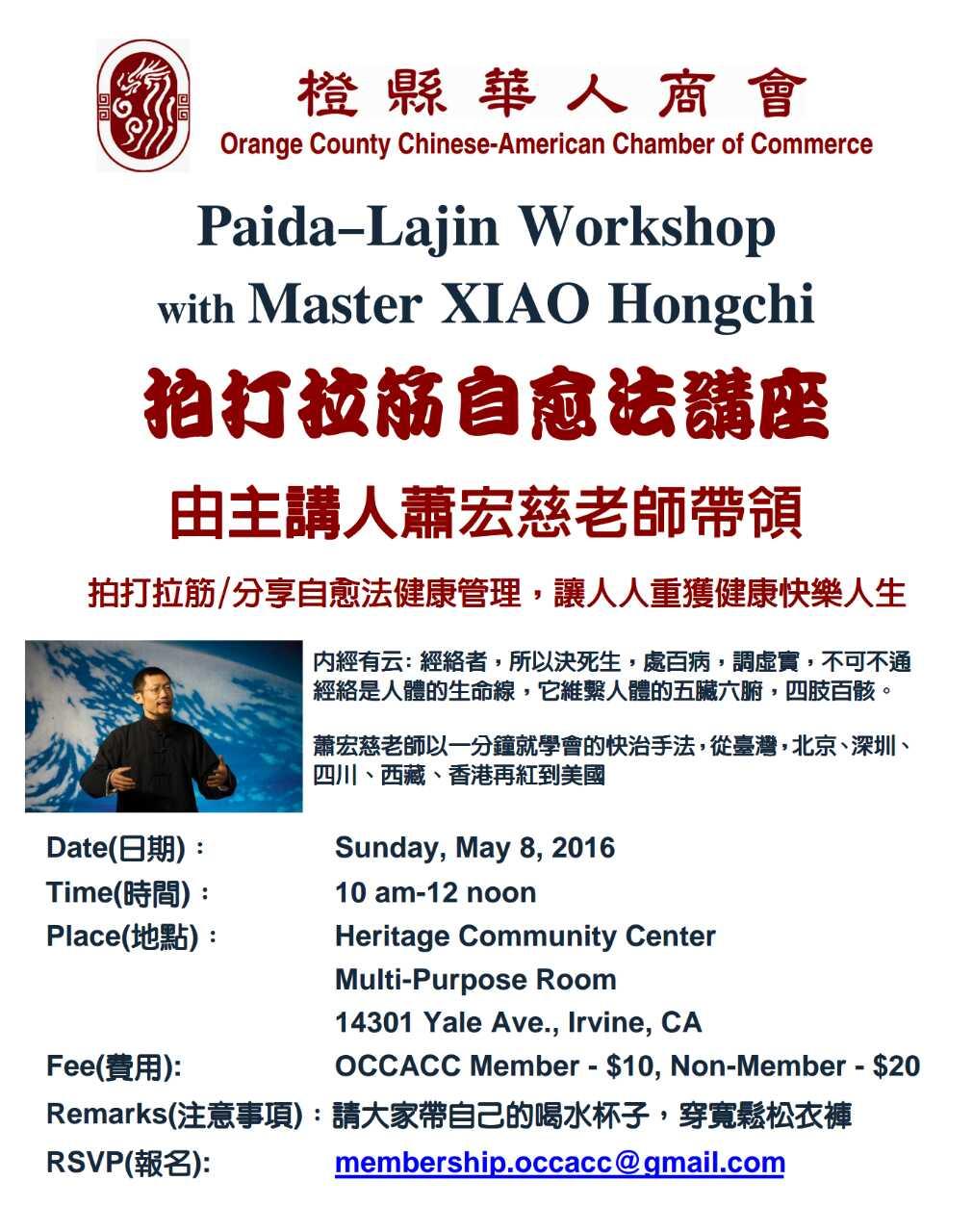 OCCACC PaidaLajin Workshop in Irvine, CA (May 8,2016)